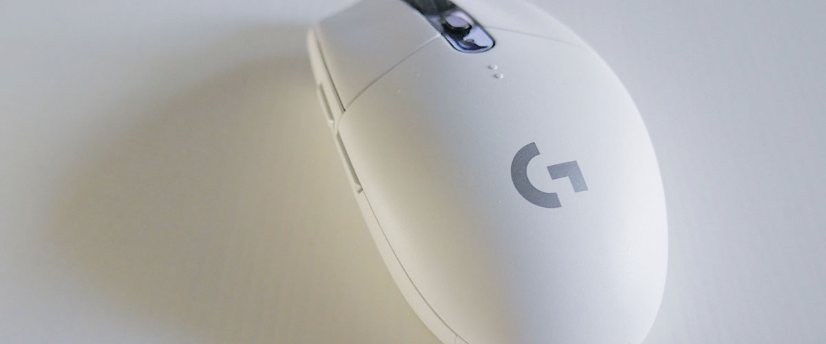 white logitech gaming mouse